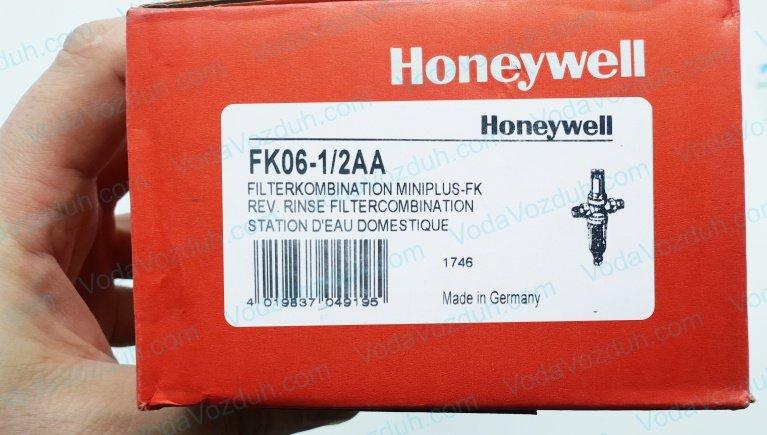 Honeywell FK06-1/2AA промывной фильтр с редуктором