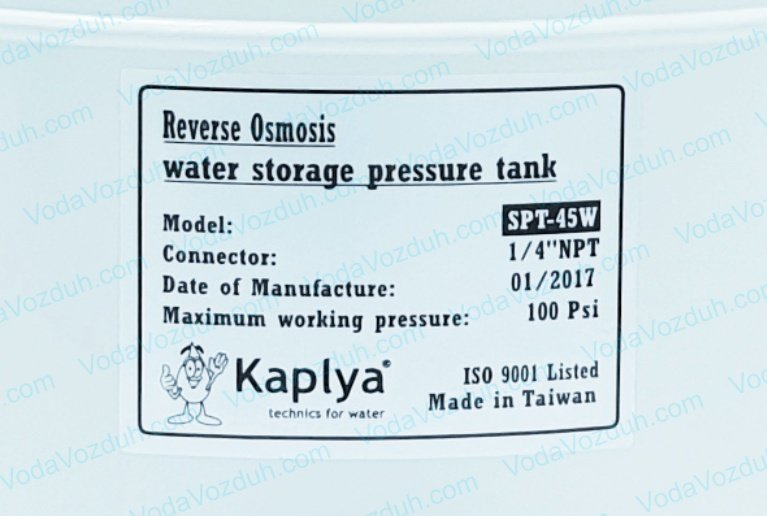 Kaplya SPT-45W фото этикетки бака для осмоса