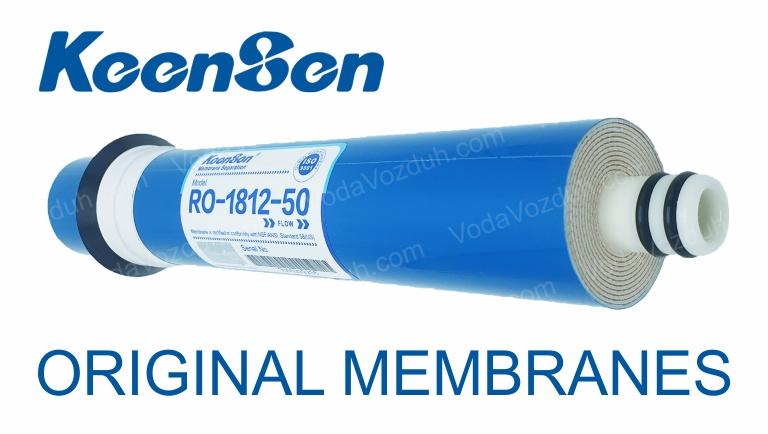 KeenSen RO-1812-50 фото мембраны 50G