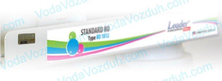 Leader Standard RO-7 BIO
