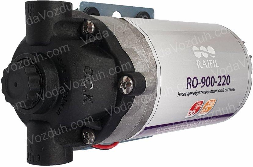 RO-900-220 помпа обратного осмоса